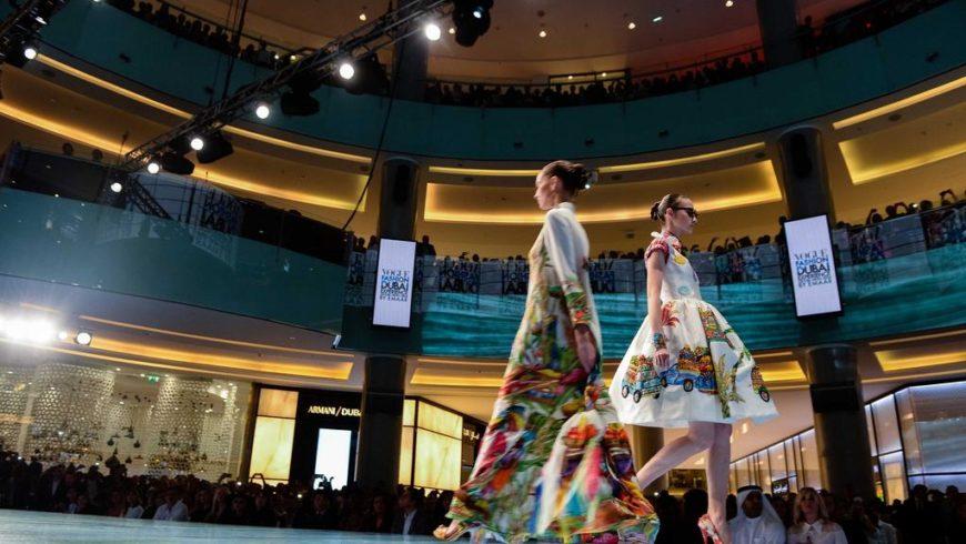 Al Dubai Mall la Vogue Fashion Experience