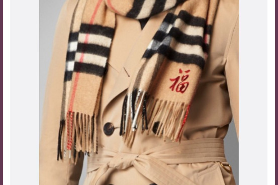 Burberry prepares for the Chinese New Year