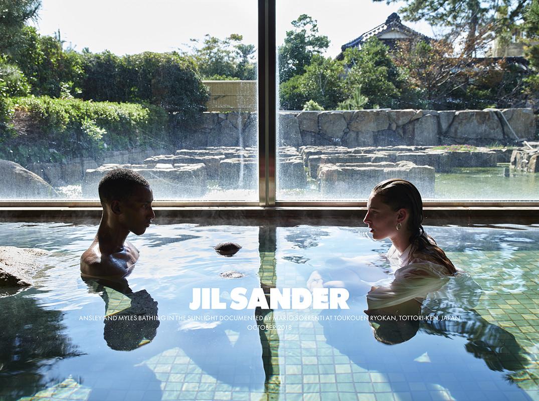 La campagna SS19 di Jil Sander ti porta in viaggio in Giappone