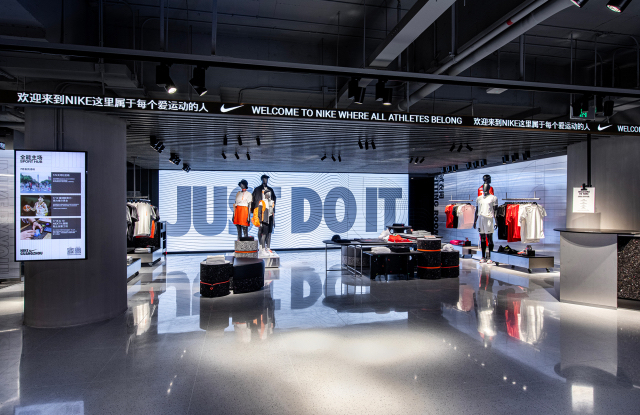 'Nike Rise', a new retail concept opens in China