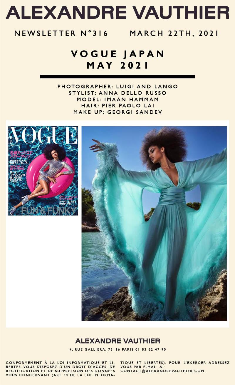 Alexandre Vauthier on Vogue Japan